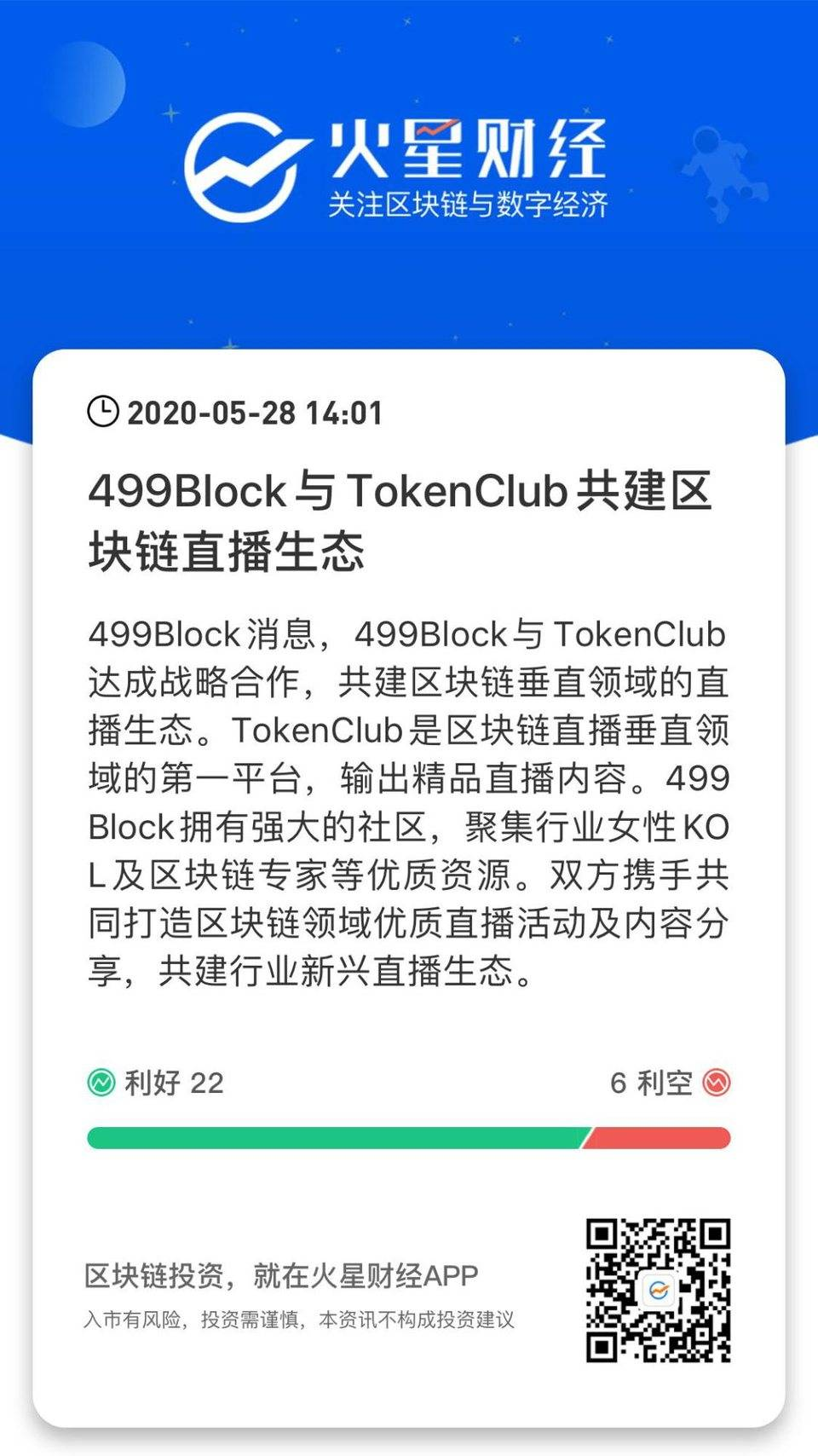 TokenClub Bi-Weekly Report - Issue 115 (5.18-5.31)